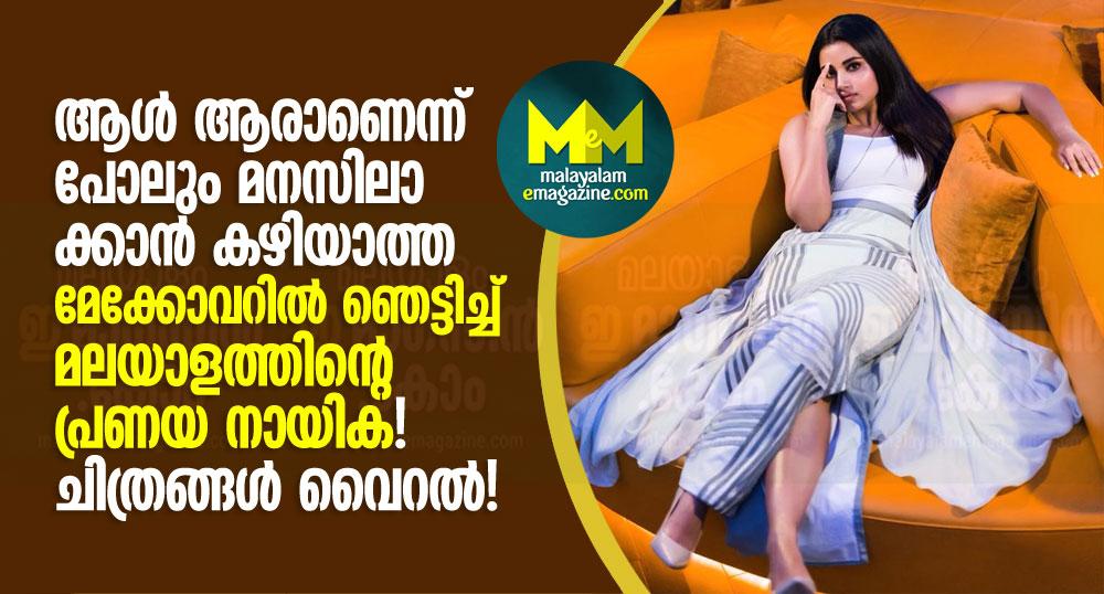Free online match making in malayalam